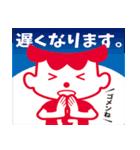 沖縄森永乳業「ゲンキ坊や」(個別スタンプ:17)