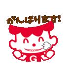 沖縄森永乳業「ゲンキ坊や」(個別スタンプ:18)