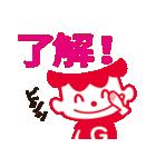沖縄森永乳業「ゲンキ坊や」(個別スタンプ:20)