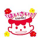 沖縄森永乳業「ゲンキ坊や」(個別スタンプ:21)