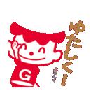 沖縄森永乳業「ゲンキ坊や」(個別スタンプ:22)