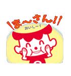 沖縄森永乳業「ゲンキ坊や」(個別スタンプ:23)