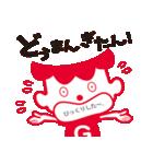 沖縄森永乳業「ゲンキ坊や」(個別スタンプ:24)