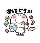 まるぴ★トーク開始(個別スタンプ:01)