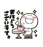 まるぴ★トーク開始(個別スタンプ:02)