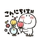 まるぴ★トーク開始(個別スタンプ:03)