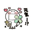 まるぴ★トーク開始(個別スタンプ:06)