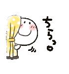 まるぴ★トーク開始(個別スタンプ:07)
