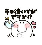 まるぴ★トーク開始(個別スタンプ:08)