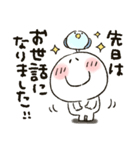 まるぴ★トーク開始(個別スタンプ:09)