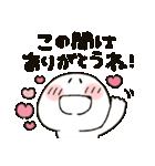 まるぴ★トーク開始(個別スタンプ:10)