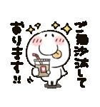 まるぴ★トーク開始(個別スタンプ:12)