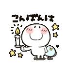 まるぴ★トーク開始(個別スタンプ:13)