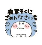 まるぴ★トーク開始(個別スタンプ:15)