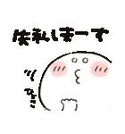 まるぴ★トーク開始(個別スタンプ:17)