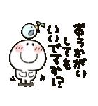 まるぴ★トーク開始(個別スタンプ:21)
