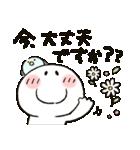 まるぴ★トーク開始(個別スタンプ:23)