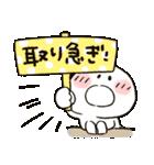 まるぴ★トーク開始(個別スタンプ:25)