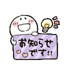 まるぴ★トーク開始(個別スタンプ:26)