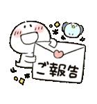 まるぴ★トーク開始(個別スタンプ:28)
