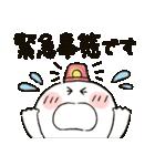 まるぴ★トーク開始(個別スタンプ:29)
