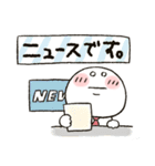 まるぴ★トーク開始(個別スタンプ:30)