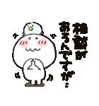 まるぴ★トーク開始(個別スタンプ:31)