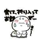 まるぴ★トーク開始(個別スタンプ:32)