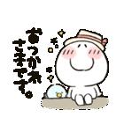 まるぴ★トーク開始(個別スタンプ:34)
