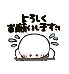 まるぴ★トーク開始(個別スタンプ:35)