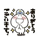 まるぴ★トーク開始(個別スタンプ:36)