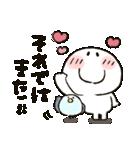 まるぴ★トーク開始(個別スタンプ:40)