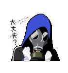 無口男子3(個別スタンプ:25)
