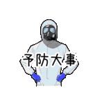 無口男子3(個別スタンプ:26)