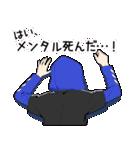 無口男子3(個別スタンプ:27)