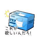 無口男子3(個別スタンプ:30)