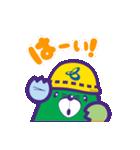 もぐらのコージくん(個別スタンプ:01)