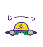 もぐらのコージくん(個別スタンプ:05)