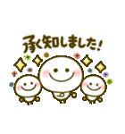 通常版♡ゆるかわ棒人間(個別スタンプ:03)