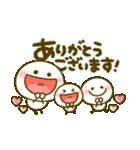 通常版♡ゆるかわ棒人間(個別スタンプ:05)