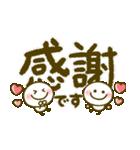 通常版♡ゆるかわ棒人間(個別スタンプ:07)