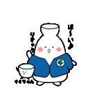 日本酒りきゅうくん ぐらちゃんのスタンプ(個別スタンプ:1)