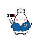 日本酒りきゅうくん ぐらちゃんのスタンプ(個別スタンプ:2)