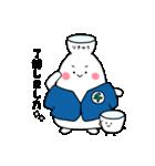 日本酒りきゅうくん ぐらちゃんのスタンプ(個別スタンプ:3)
