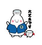日本酒りきゅうくん ぐらちゃんのスタンプ(個別スタンプ:4)