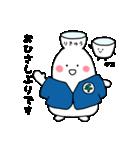 日本酒りきゅうくん ぐらちゃんのスタンプ(個別スタンプ:5)