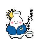 日本酒りきゅうくん ぐらちゃんのスタンプ(個別スタンプ:6)
