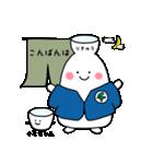 日本酒りきゅうくん ぐらちゃんのスタンプ(個別スタンプ:7)