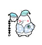 日本酒りきゅうくん ぐらちゃんのスタンプ(個別スタンプ:8)