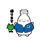 日本酒りきゅうくん ぐらちゃんのスタンプ(個別スタンプ:9)